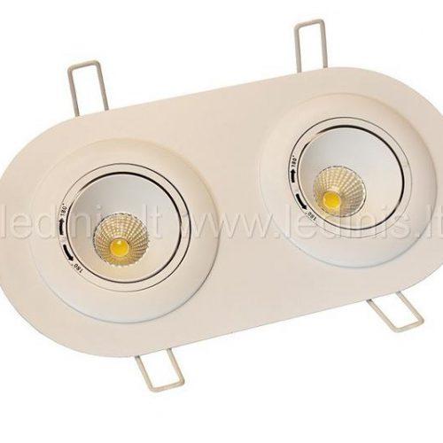 Miegamojo apšvietimas, LED (светодиодный) потолочный светильник HC-DL-EB2W