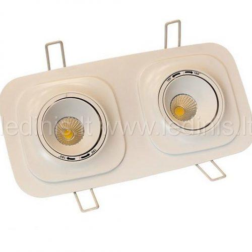 Miegamojo apšvietimas, LED (светодиодный) потолочный светильник HC-DL-EA2W