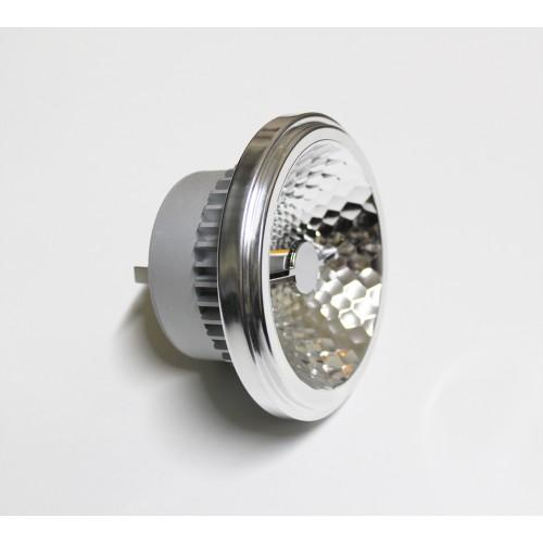 Other accessories, G53 LED light AR111 15W