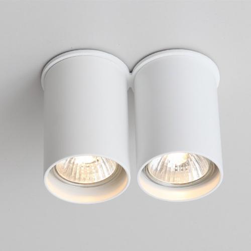 Bedroom lighting, Ceiling light Arida 1112 white