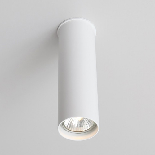Bedroom lighting, Ceiling light Arida 1110 white