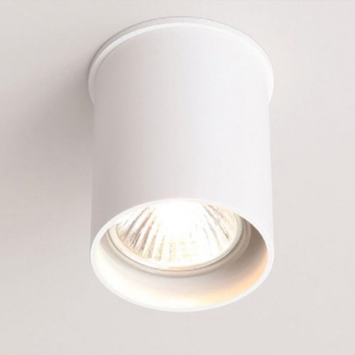 Bedroom lighting, Ceiling light Arida 1109 white