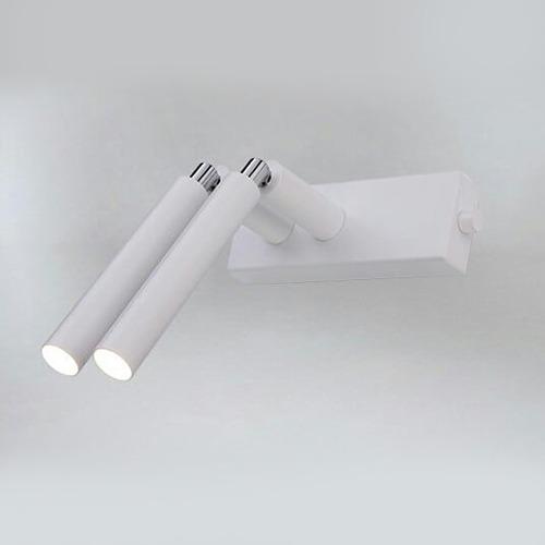 Miegamojo apšvietimas, Sieninis šviestuvas alha E 9014- DOHAR baltas