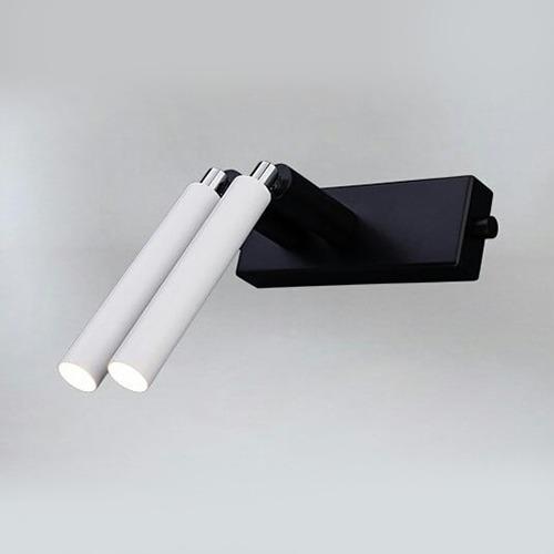 Miegamojo apšvietimas, Sieninis šviestuvas alha E 9014- DOHAR balta/juoda