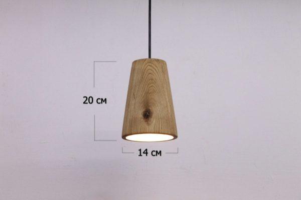 Pakabinami šviestuvai, Pakabinamas medinis šviestuvas Spot XL